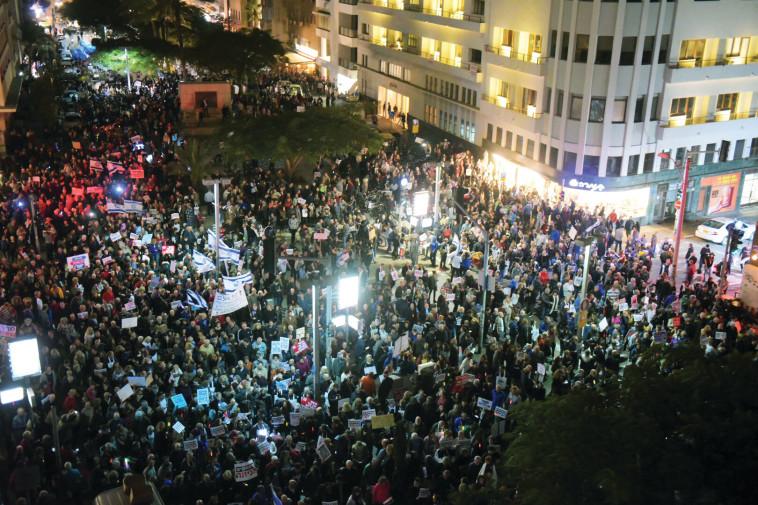 הפגנה ברוטשילד. צילום: אבשלום ששוני