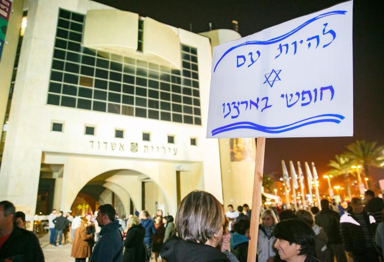 הפגנה באשדוד נגד אכיפת סגירת העסקים בשבת. צילום: לירון מולדובן