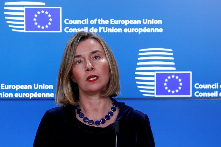 שרת החוץ של האיחוד האירופי פדריקה מוגריני, צילום: רויטרס
