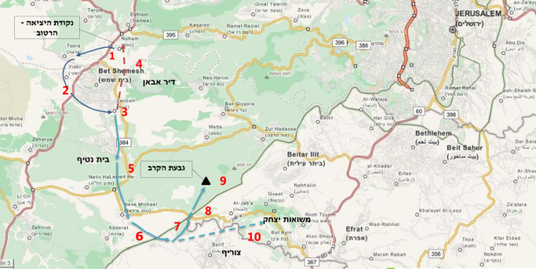 מפת הקרב. צילום: ויקיפדיה