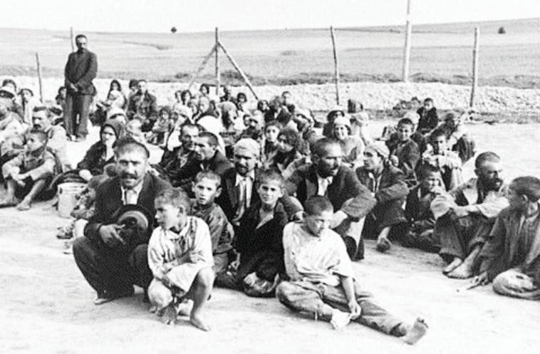 Archives of Mechanical Documentation :צוענים במחנה ריכוז. צילום