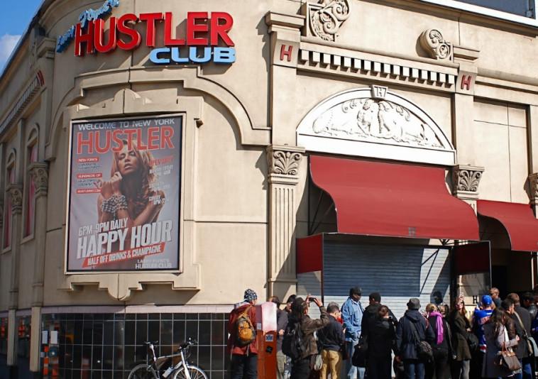 צילום: גוגל מפס .Larry Flynt's Hustler Club