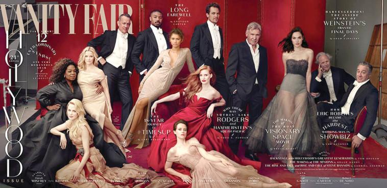"""שער ה""""ואניטי פייר"""". צלם : מגזין ואניטי פייר"""