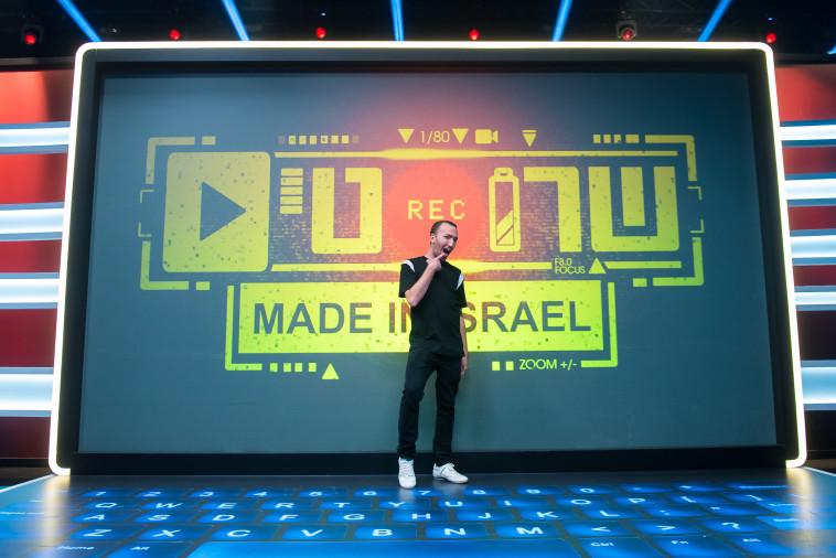 """דניאל אסייג. MTV ישראל, יח""""צ"""