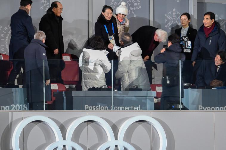 לחיצת היד ההיסטורית בין קים יו ג'ונג למון ג'ה אין. צילום: AFP