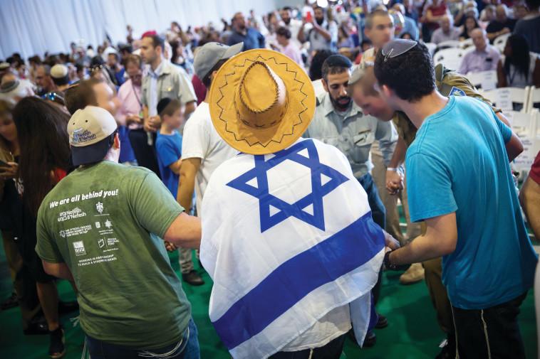 עולים שהגיעו לישראל מצפון אמריקה. צילום: מרים אלסטר, פלאש 90