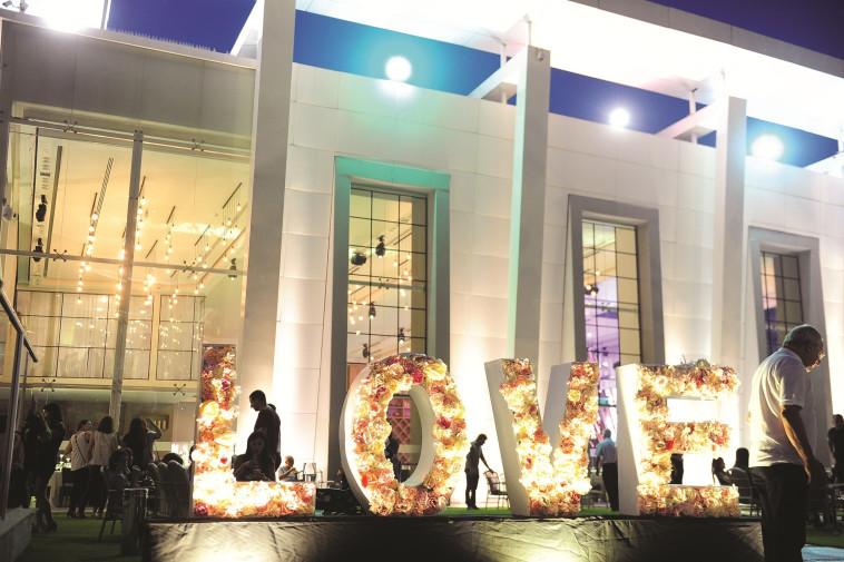 מתחם האירועים נסיה. צילום: אלוני מור