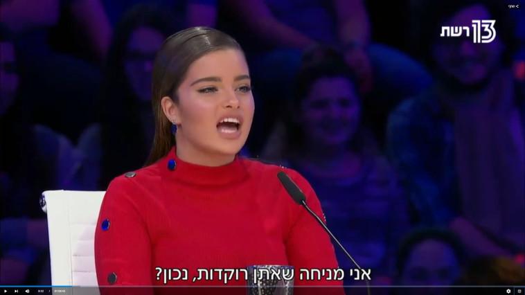"""נועה קירל """"ישראל גוט טאלנט"""" . צילום מסך"""