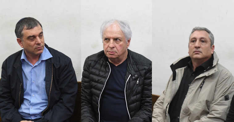 שאול אלוביץ', שלמה פילבר וניר חפץ. צילום: אבשלום ששוני