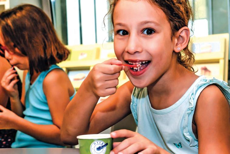 גלידת בוזה. צילום: אוצרות הגליל