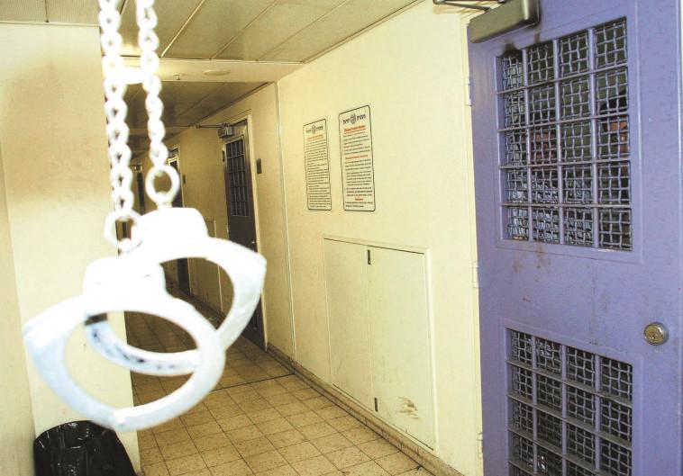 תא מעצר. צילום: יהודה לחיאני