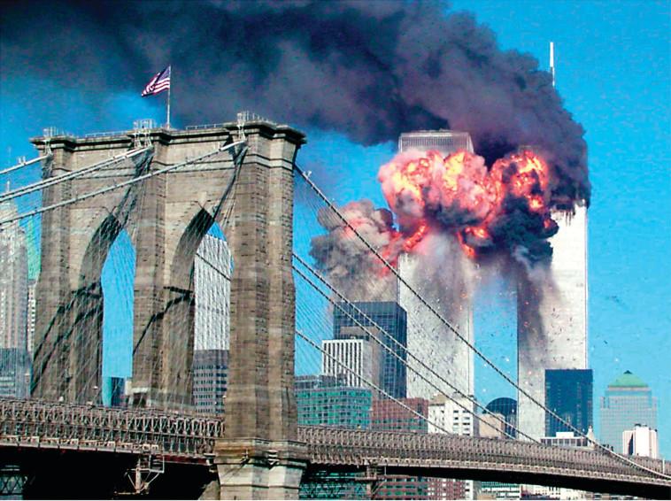 פיגועי ה-11 בספטמבר. צילום: רויטרס