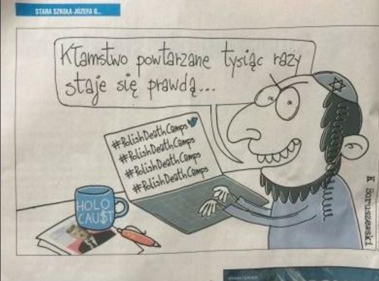 קריקטורה במגזין 'Najwyższy Czas' . צילום: צילום מסך