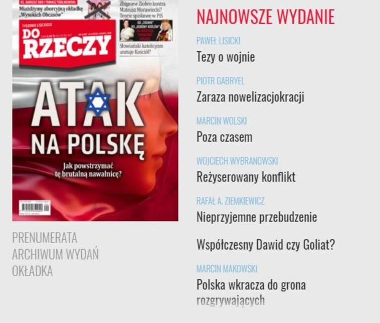 קריקטורה במגזין 'Do Rzeczy'. צילום: צילום מסך