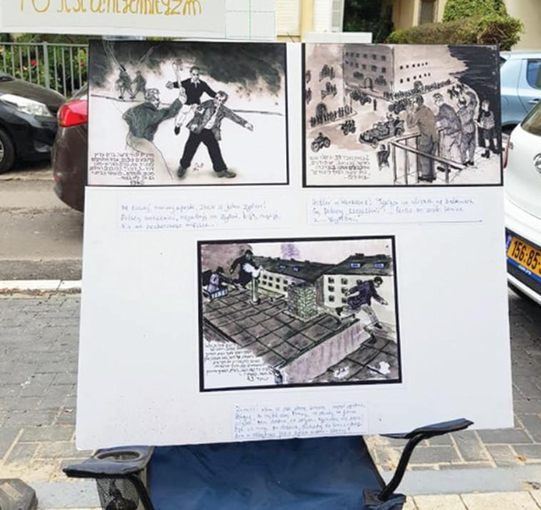 מחאה באיורים מחוץ לשגרירות. צילום: יפה לוס