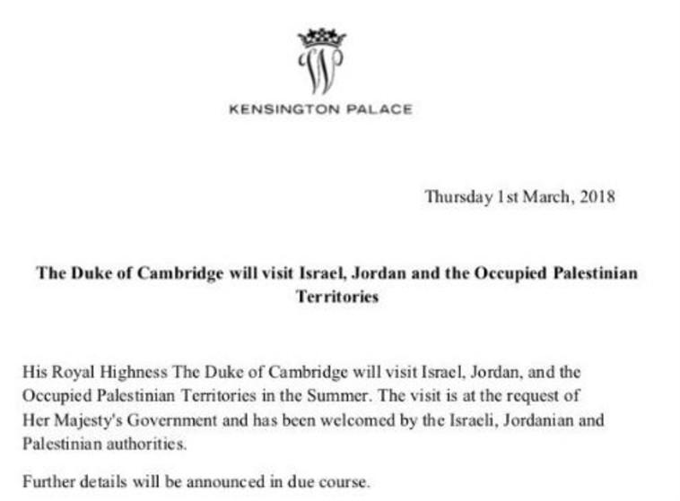 ההודעה של הממלכה הבריטית על ביקור הנסיך בישראל. צילום מסך