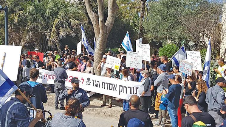 ההפגנה מול ביתו של ראש הממשלה בקיסריה. צילום: הפורום הישראלי לשמירה על החופים