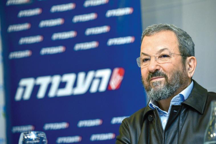אהוד ברק (צילום: פלאש 90)