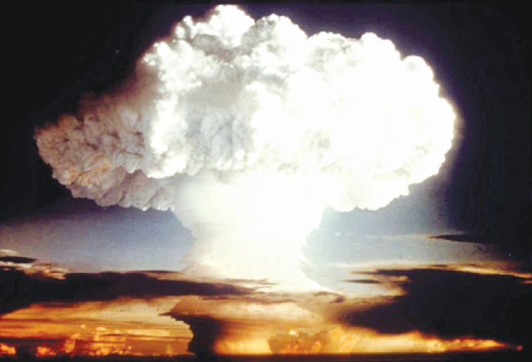 ניסוי גרעיני שערכה ארה''ב במהלך 1954 (צילום: רויטרס)