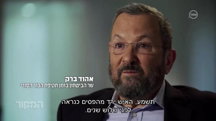 אהוד ברק בראיון. צילום מסך ערוץ עשר