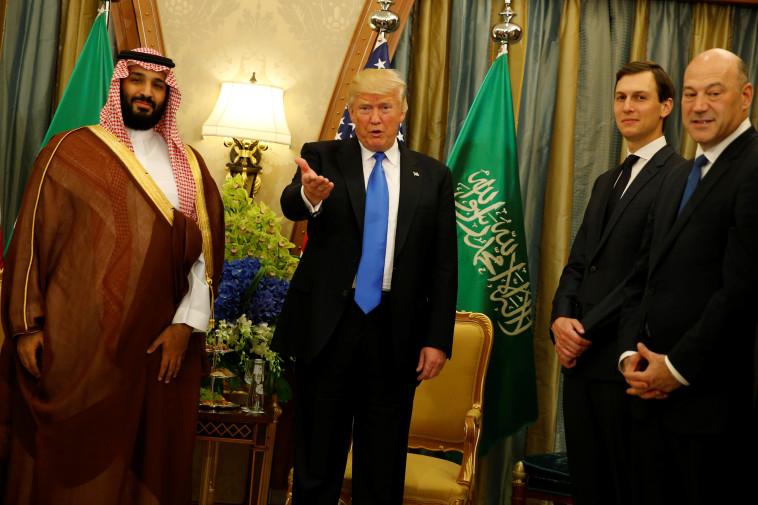 ג'ארד קושנר, דונלד טראמפ, מוחמד בן סלמן (צילום: רויטרס)