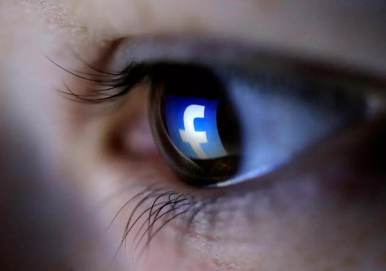 פייסבוק. צילום: רויטרס