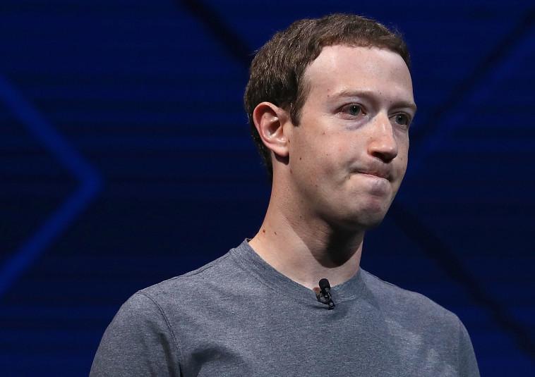 מארק צוקרברג (צילום: Getty images)
