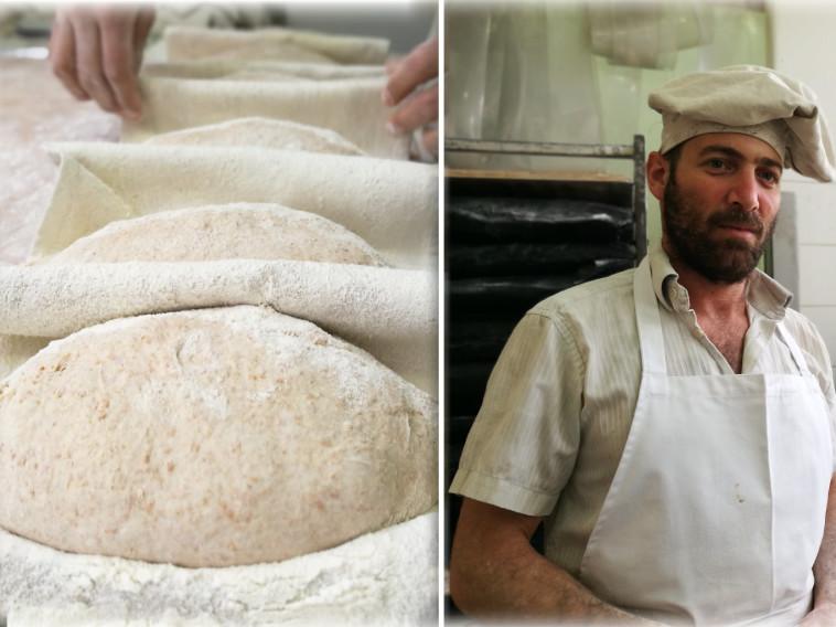 """ריחות אפייה משכרים ב""""לחם עשהאל"""""""