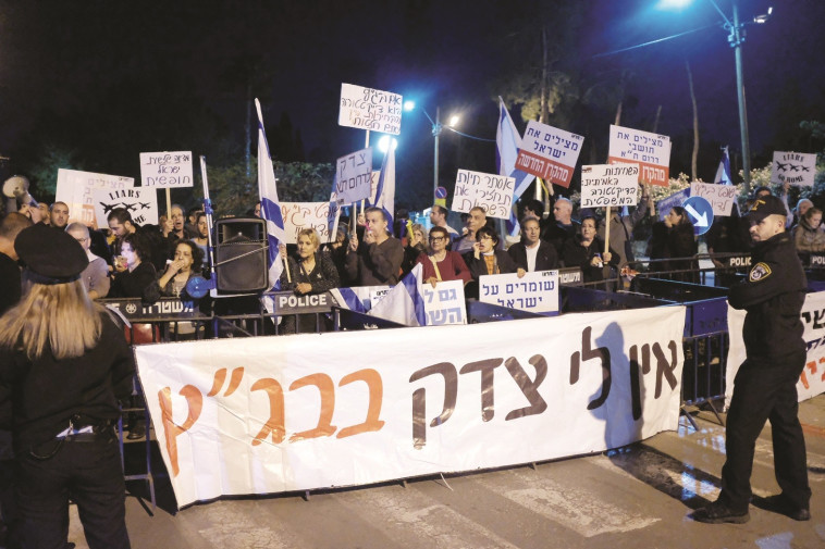 הפגנה של תושבי דרום תל אביב מול ביתה של אסתר חיות. צילום: יונתן זינדל, פלאש 90