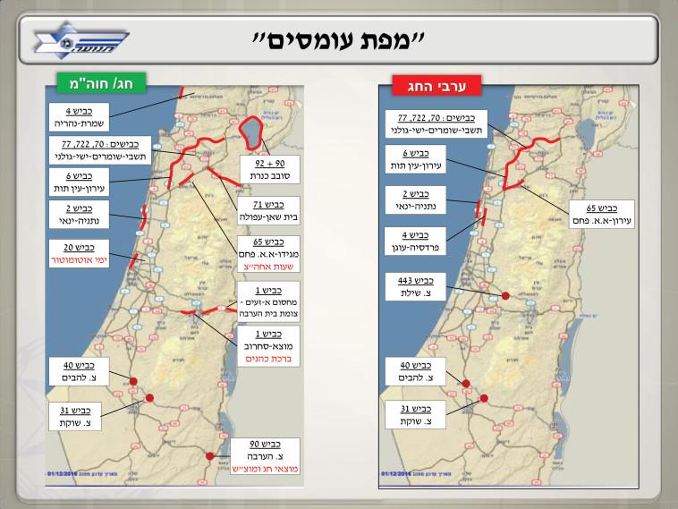 מפת הפקקים, באדיבות משטרת ישראל