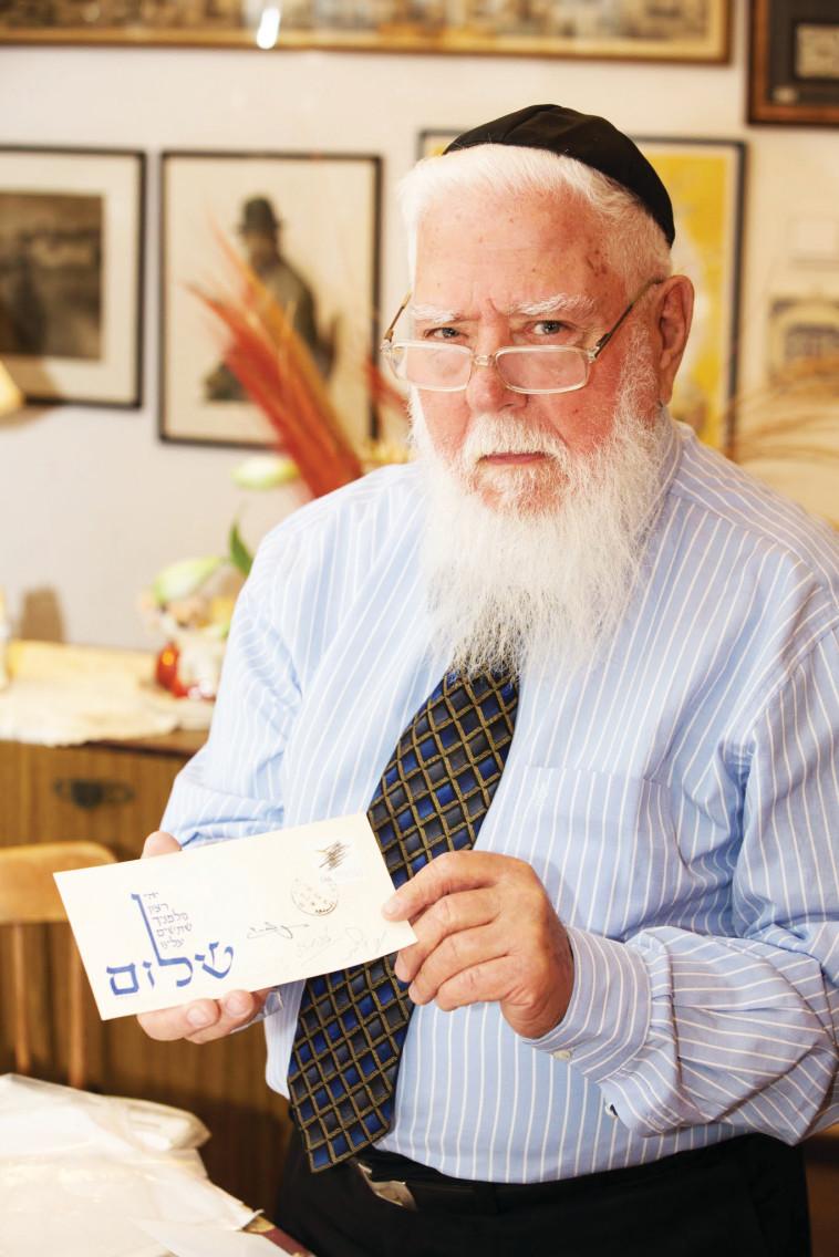 הרב שמואל מנחם סרלואי. צילום: איתן וכסמן