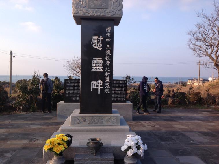 האנדרטה בבאקצ'ון-רי. צילום: חיים איסרוביץ