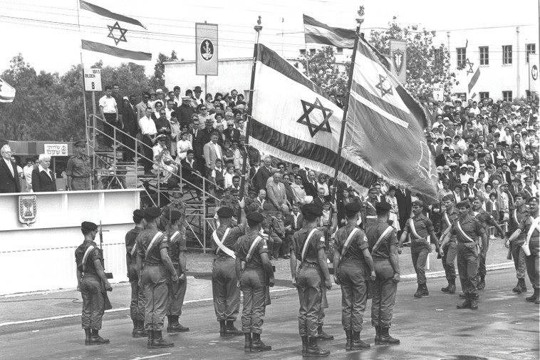 """עצמאות 1962. צילום: פריץ כהן, לע""""מ"""