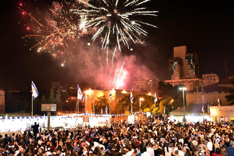 יום העצמאות בירושלים. צילום: יוני קלברמן