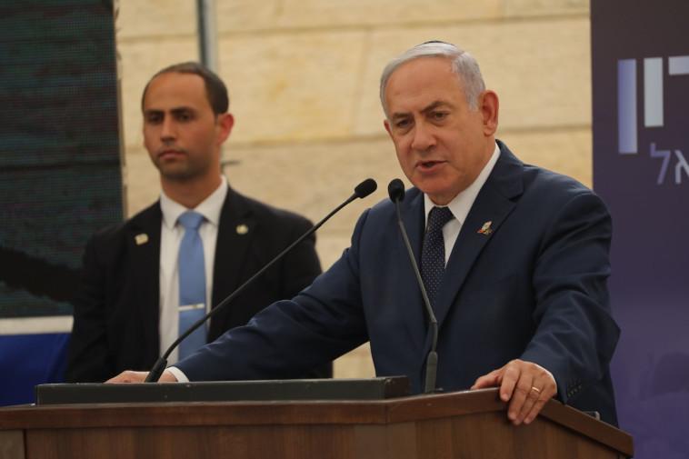 נתניהו בטקס יום הזיכרון, הערב בירושלים. צילום: יונתן זינדל, פלאש 90