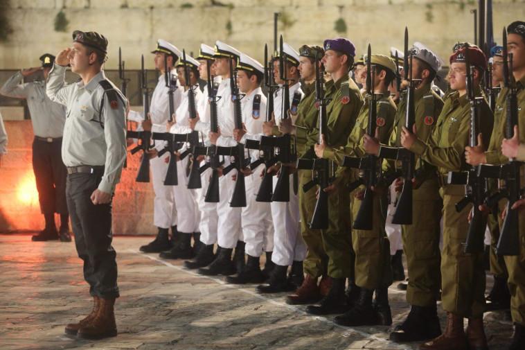 טקס הזיכרון ברחבת הכותל. צילום: מרק ישראל סלם
