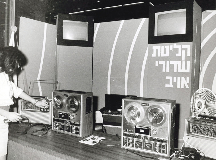 מיצג של חיל המודיעין בעיר הנוער בתל אביב. צילום: שמואל רחמני