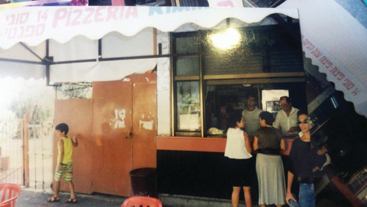 המדינה הקטנה הפכה למיני איטליה בשנות ה-80. פיצה רימיני. צילום פרטי