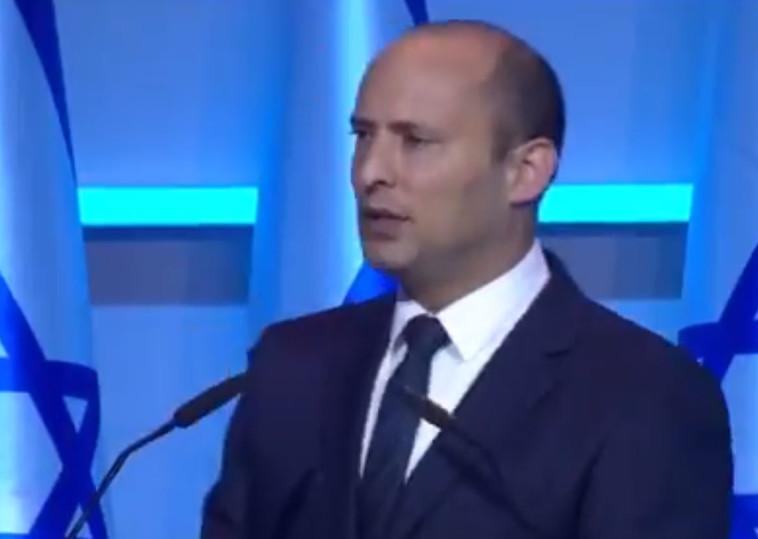 נפתלי בנט בטקס הענקת פרס ישראל. צילום מסך