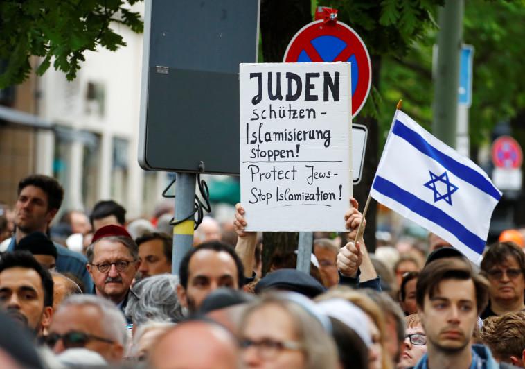 הפגנה נגד האנטישמיות בברלין (צילום: רויטרס)