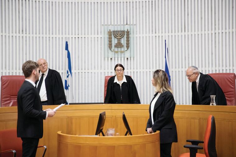 """הצילו את הממשלה, לזמן קצר. שופטי בג""""ץ, צילום: יונתן זינדל, פלאש 90"""