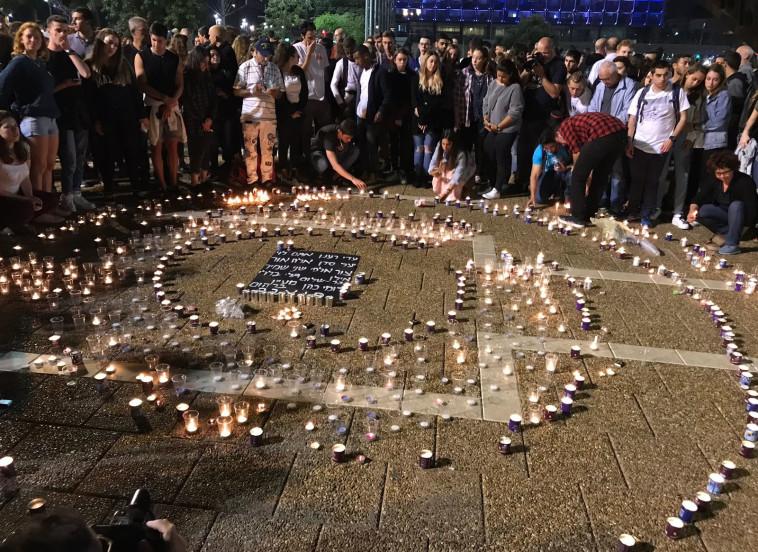 מעגלי נרות בככיכר רבין, צילום: אבשלום ששוני