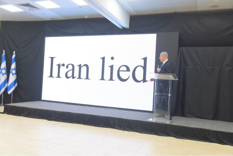"""נתניהו מציג את הראיות, תחת הכותרת """"איראן שיקרה"""". צילום: אבשלום ששוני"""