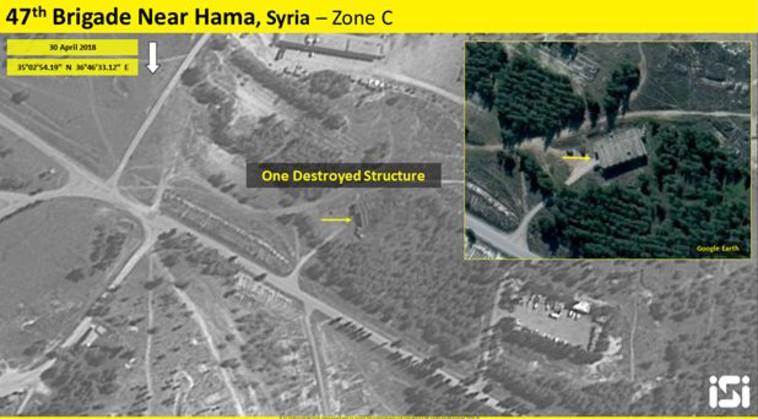 בסיס צבאי שהופצץ בחמה, סוריה. צילום: (ImageSat International: (ISI