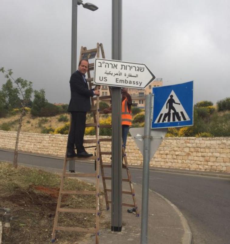 ראש עיריית ירושלים ברקת במקום בו תוצב השגרירות. צילום: דוברות עיריית ירושלים