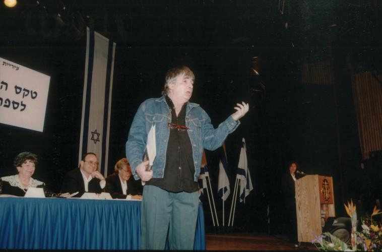 דוד אבידן בטקס הענקת פרס ביאליק. צלם : קוקו