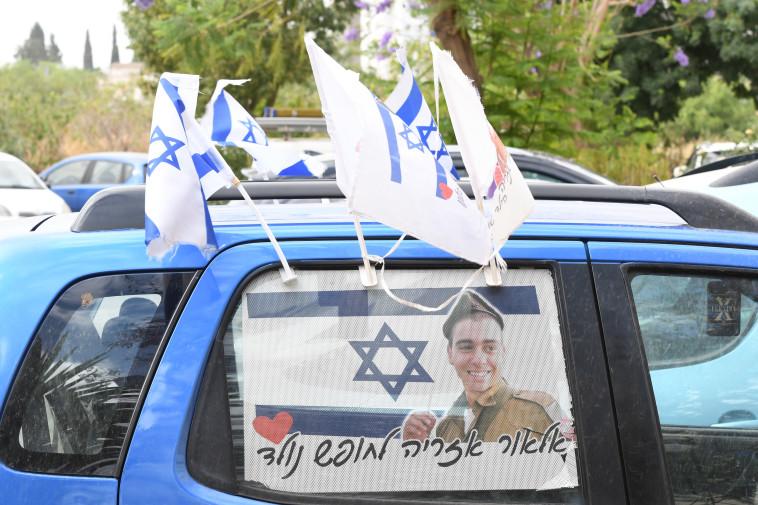 שחרור אלאור אזריה  (צילום: אבשלום ששוני)