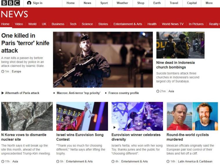 נטע ברזילי בדף הראשי של ה-BBC. צילום מסך