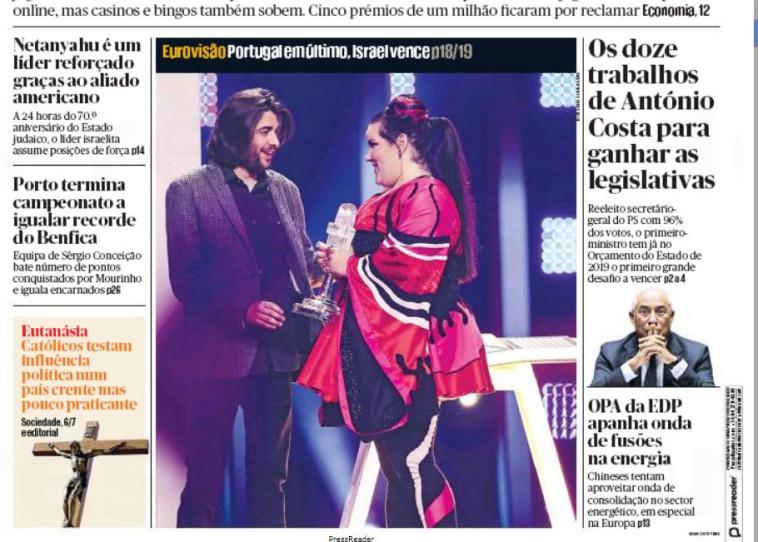 סלבדור סובראל, נטע ברזילי. צילום מסך: Público Porto