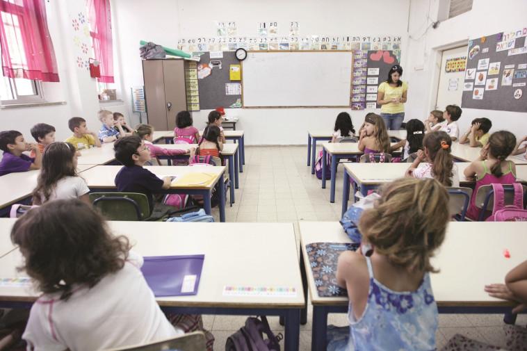 ילדים בכיתה (צילום: קובי גדעון, פלאש 90)